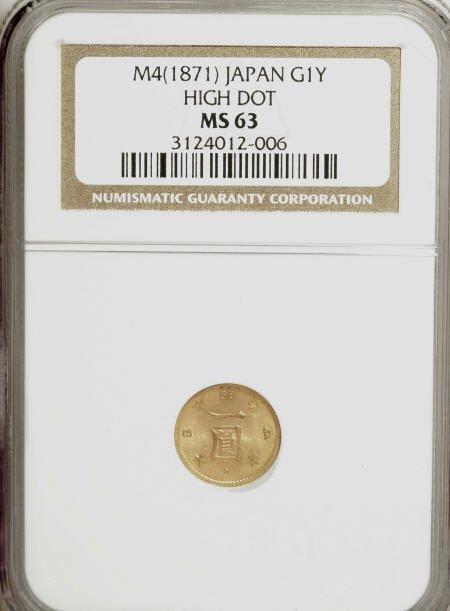 21547: Japan Meiji 4 (1871) gold Yen High Dot, KM9,