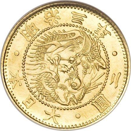 21548: Japan Meiji 3 (1870) gold 2 Yen,