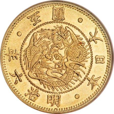 21549: Japan Meiji 6 (1873) gold 5 Yen,