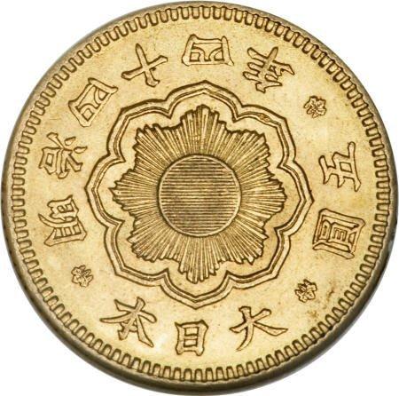 21551: Japan Meiji 44 (1911) gold 5 Yen, KM-Y32, MS64