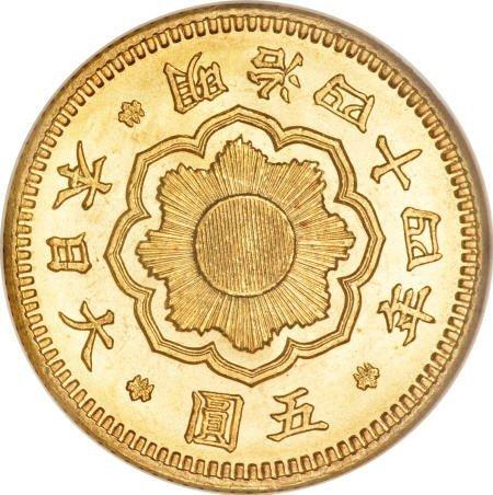 21552: Japan Meiji 44 (1911) gold 5 Yen,