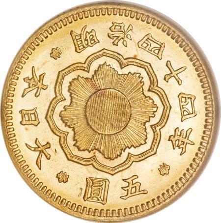 21553: Japan Meiji 44 (1911) gold 5 Yen,