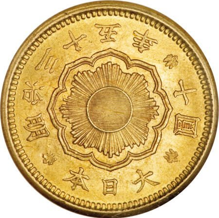 21555: Japan Meiji 35 (1902) gold 10 Yen,