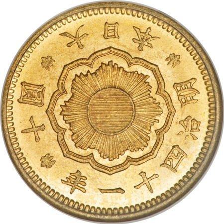 21556: Japan Meiji 41 (1908) gold 10 Yen,