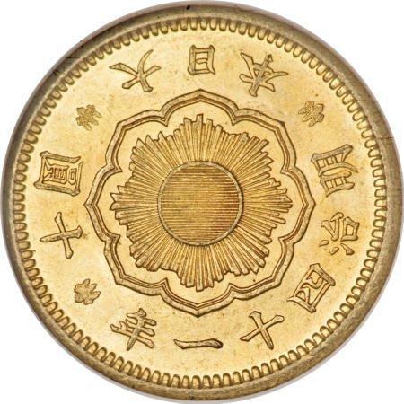 21557: Japan Meiji 41 (1908) gold 10 Yen,