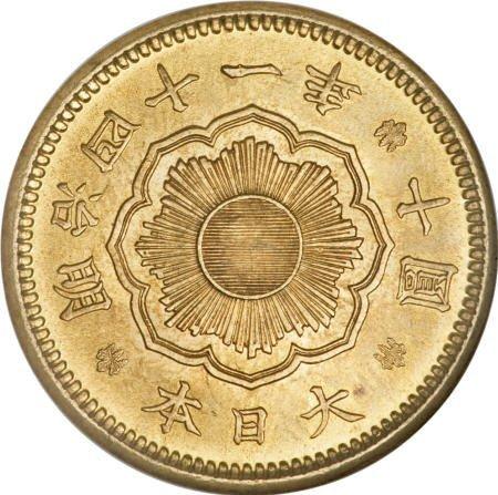 21559: Japan Meiji 41 (1908) gold 10 Yen,