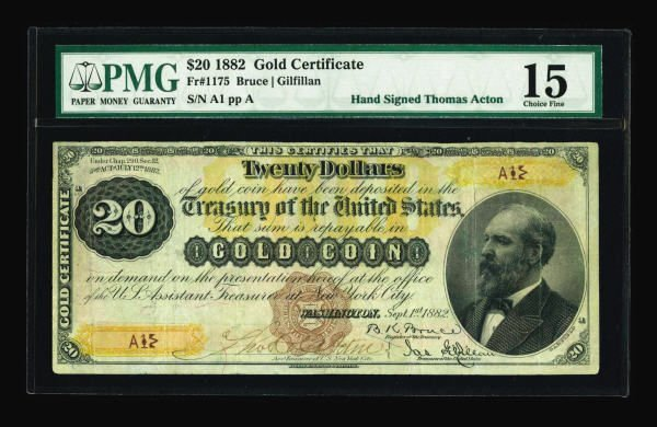 14927: Fr. 1175 $20 1882 Gold Certificate PMG Choice