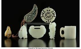 78056: A Group of Seven Chinese Jade Carvings 2-1/8 inc