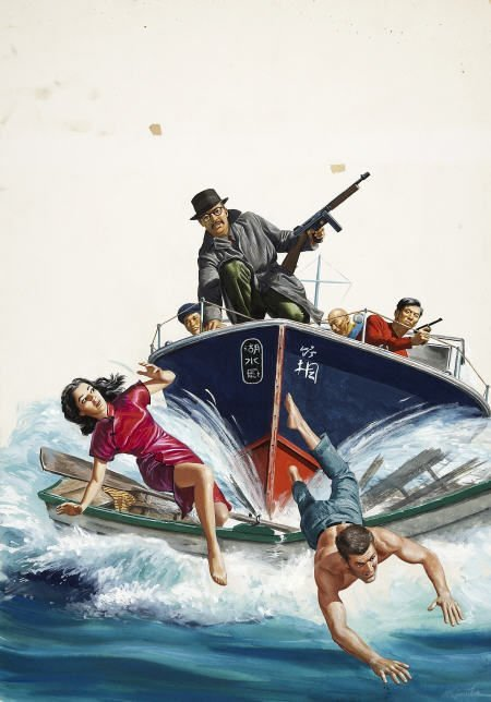87022: MORT KÜNSTLER (American b. 1931) Tokyo Sally and