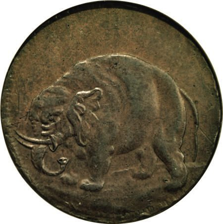 7: (1694) TOKEN London Elephant Token, Thick