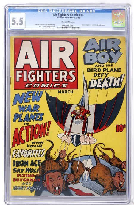 93002: Air Fighters Comics #6 (1943) CGC 5.5