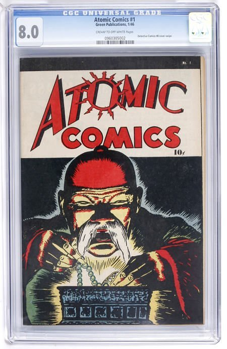 93006: Atomic Comics #1 (1946) CGC 8.0 Cream to off-w