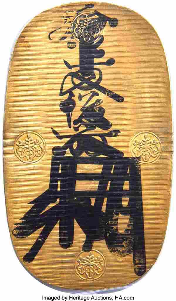Manen gold Oban (10 Ryo) ND (1860-1862) AU Detai