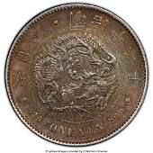 31797: Meiji Yen Year 12 (1879) AU Details (Cleaned) PC