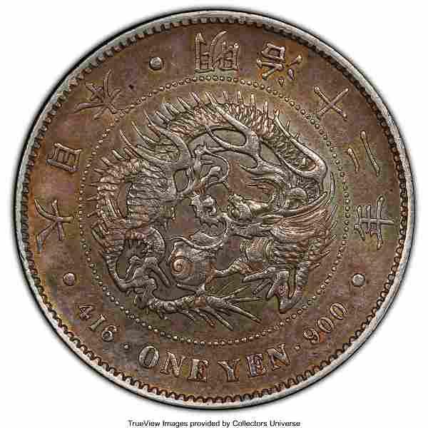Meiji Yen Year 12 (1879) AU Details (Cleaned) PC