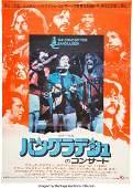 89539: Bob Dylan / George Harrison 1972 Japanese Concer