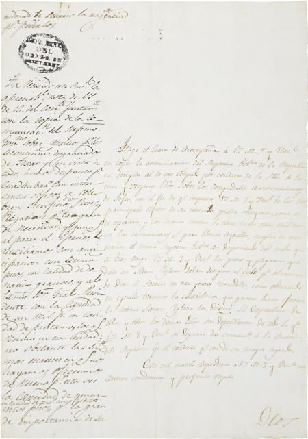 45018: Juan Sanchez Document Signed. One page, two side
