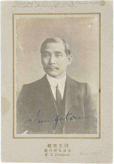 35243: Sun Yat Sen Photograph Signed. Rare black and wh