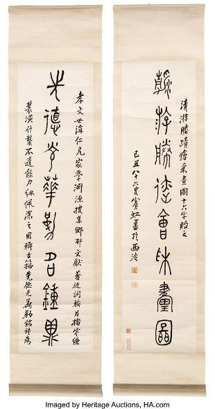 78208: Huang Binhong (Chinese, 1864-1955) Calligraphy C