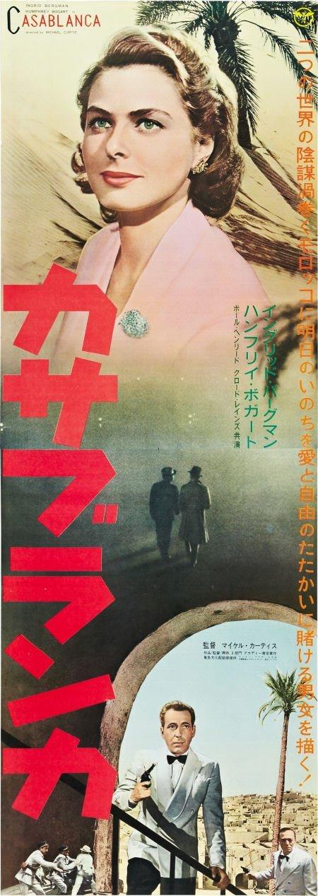 85011: Casablanca (Warner Brothers, R-1950s). Japanese