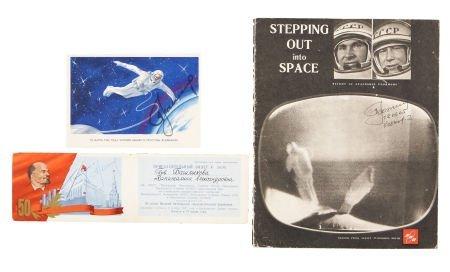 41003: Yuri Gagarin and Alexey Leonov: Three Signed Ite