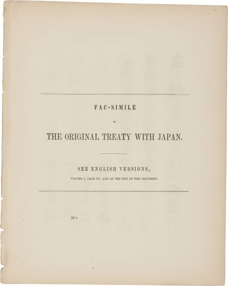 Facsimile of the United States' Treaty With Japan 1854.