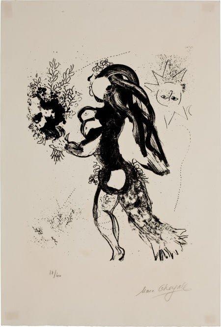 72012: MARC CHAGALL (Belorussian, 1887-1985) L'Offrande
