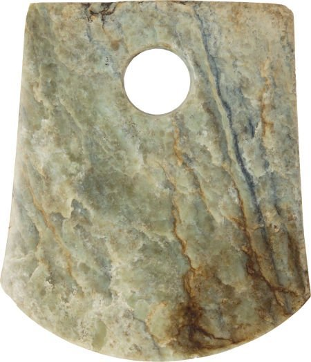 50021: Antique Chinese Jade Axe Head.