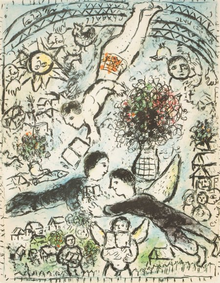 64002: MARC CHAGALL (Belorussian, 1887-1985) The Sky (L
