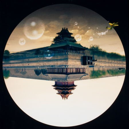 89042: LIU REN (Chinese, b. 1980) Someday Somewhere 11,