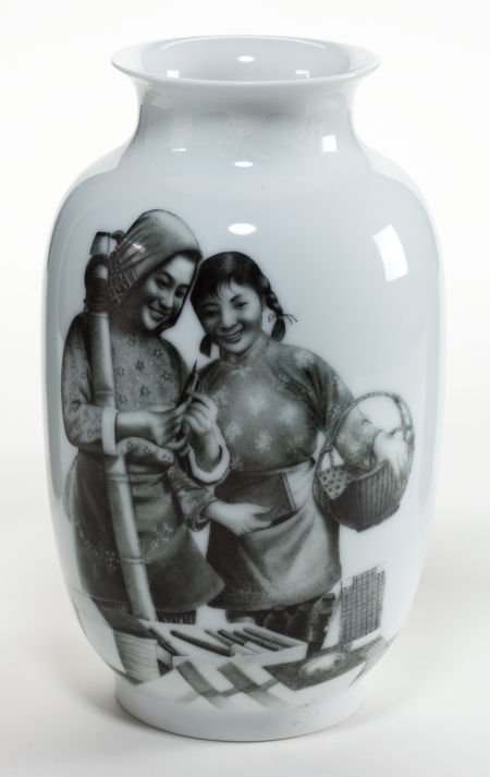89054: CHINESE PORCELAIN PROPAGANDA VASE  Mid 20th cent