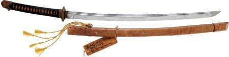 52122: Old Japanese Sword in WWII Military Mounts.
