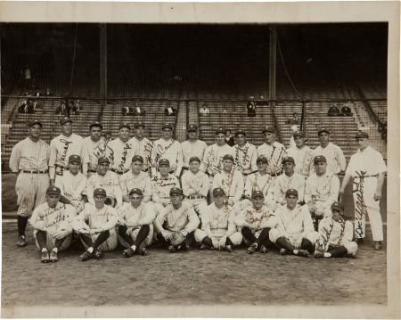 80024: 1927 New York Yankees Team Signed Photograph.