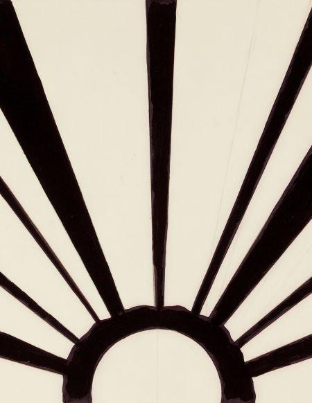 64046: ROY LICHTENSTEIN (American, 1923-1997) Sunrise;