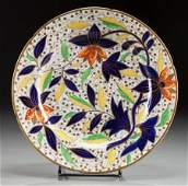 66267 AN ENGLISH PORCELAIN PLATE Attributed to Chamber