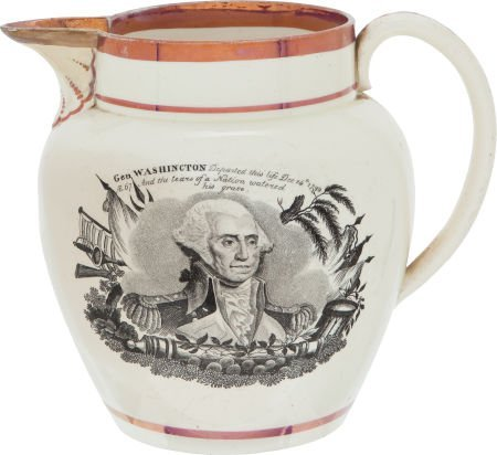38015: War of 1812: Patriotic Strawberry Luster Pitcher