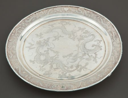 68010: A HUNG CHONG & CO. CHINESE EXPORT FOOTED SILVER