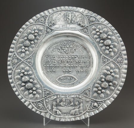 68014: A JUDAICA SILVER SEDER CHARGER  Maker unknown, c