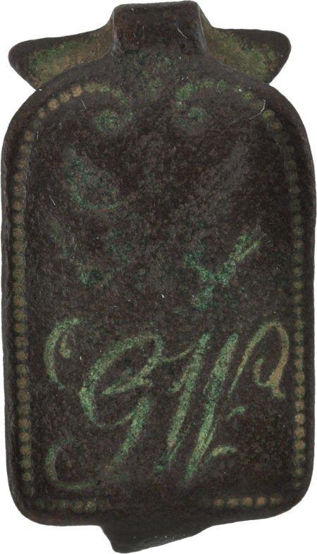38005: George Washington: Inaugural Badge or Ornament.