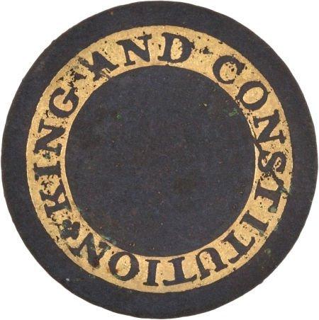 38008: American Revolution: Loyalist Button.