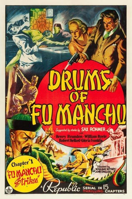 83007: Drums of Fu Manchu (Republic, 1940). One Sheet (