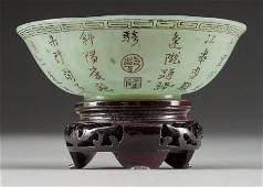 """63440: A Chinese """"Jade"""" Bowl with Poetic Prose on Base"""