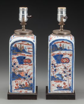 A Pair Of Japanese Imari Porcelain Vases Mounted
