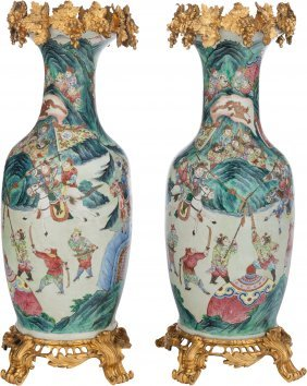 A Pair Of Chinese Famille Rose Porcelain Vases W
