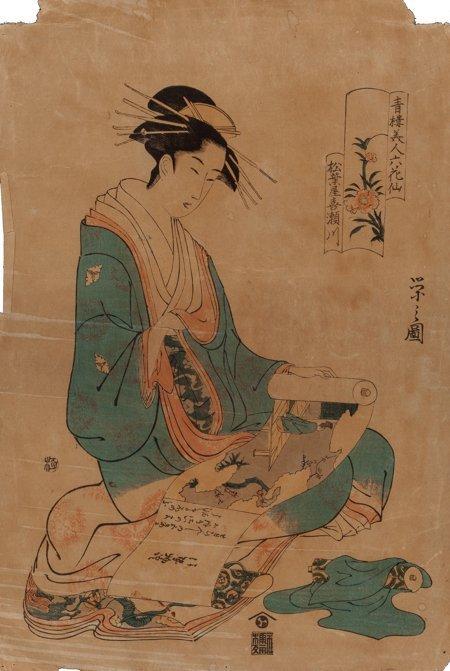 61920: Group of Five Woodblock Prints Japanese School