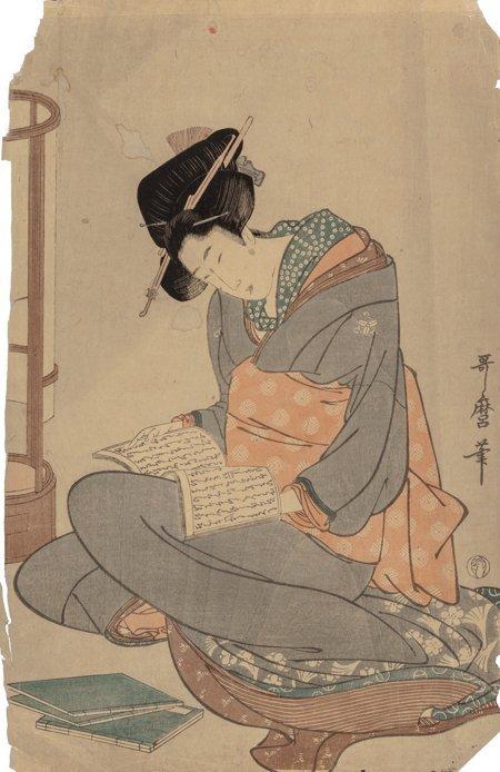 61920: Group of Five Woodblock Prints Japanese School   - 2