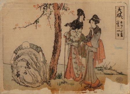 61920: Group of Five Woodblock Prints Japanese School   - 5