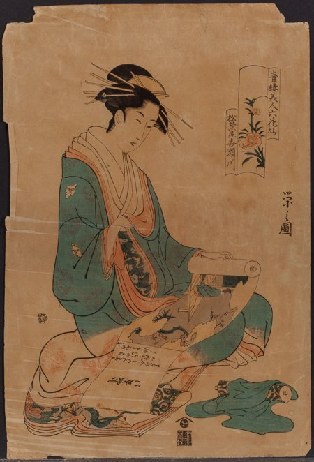 61920: Group of Five Woodblock Prints Japanese School   - 6