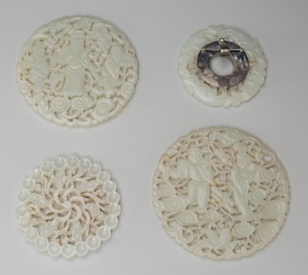 61934: A Group of Four Chinese Carved Jade Disks 3-1/4  - 2