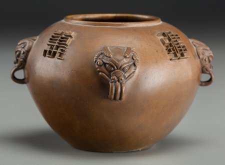 61953: A Chinese Bronze Globular Censer Marks: (seal to